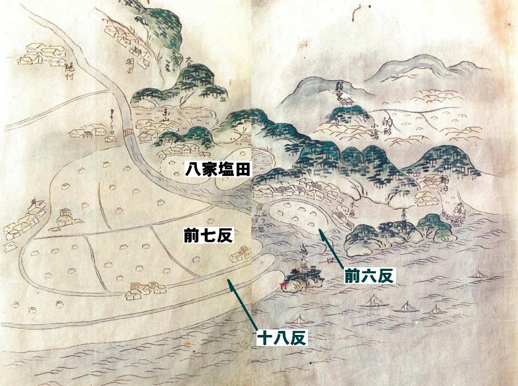 木庭記地図塩田